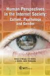 human-internet2004.jpg